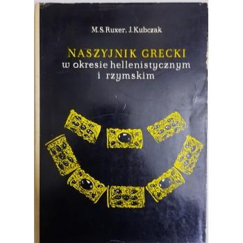 Naszyjnik grecki Kubczak