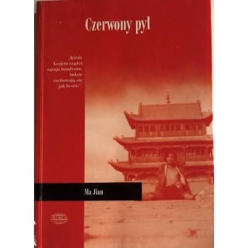 Czerwony pył Jian