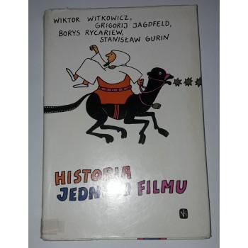 Historia jednego filmu...